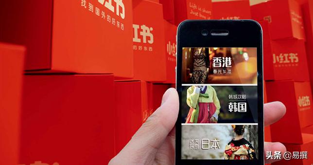 品牌方如何利用小红书推广来实现精准营销