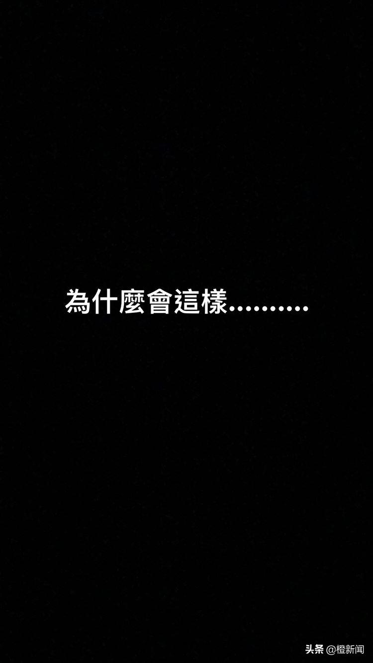 小鬼逝世,愷樂現身嘆無法接受 羅志祥:為什么會這樣