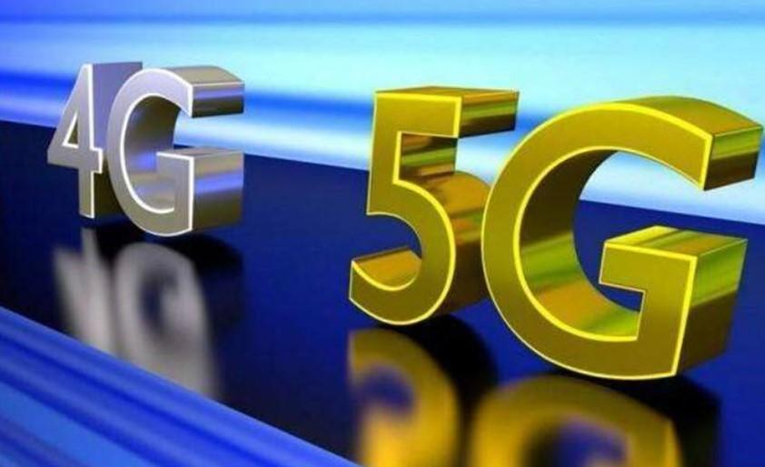5G和4G的区别究竟是什么?3分钟让你明白5G,不仅是网速快