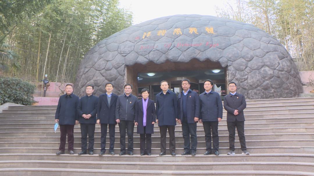 南阳市副市长陈英杰到西峡调研文旅工作