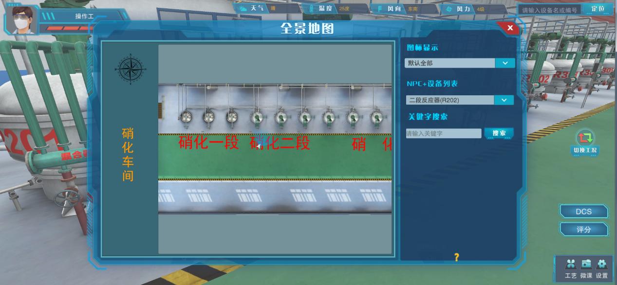 欧倍尔研发出猛炸药制备工艺仿真软件,真实再现TNT生产工厂原貌