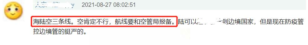 赵薇风波后首次发声!自曝在北京的家人身边,澄清跑路传闻
