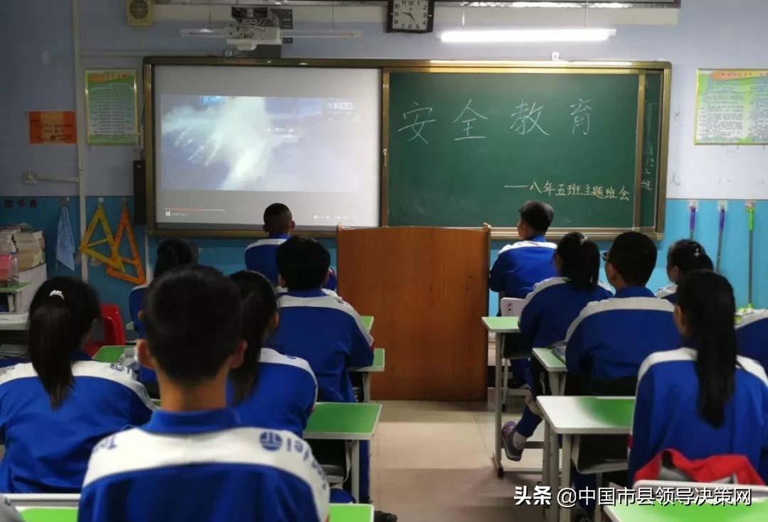 江苏响水县实验初中不断深化教育教学改革