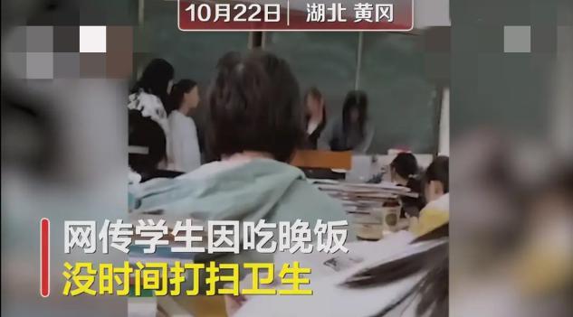 吃晚饭没打扫卫生,湖北7名学生排队被班主任抽耳光,教育局:已停职立案