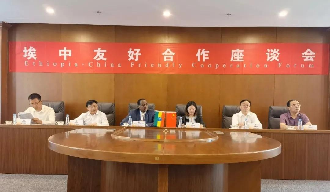 商会领导赴埃塞俄比亚驻华大使馆参观学习