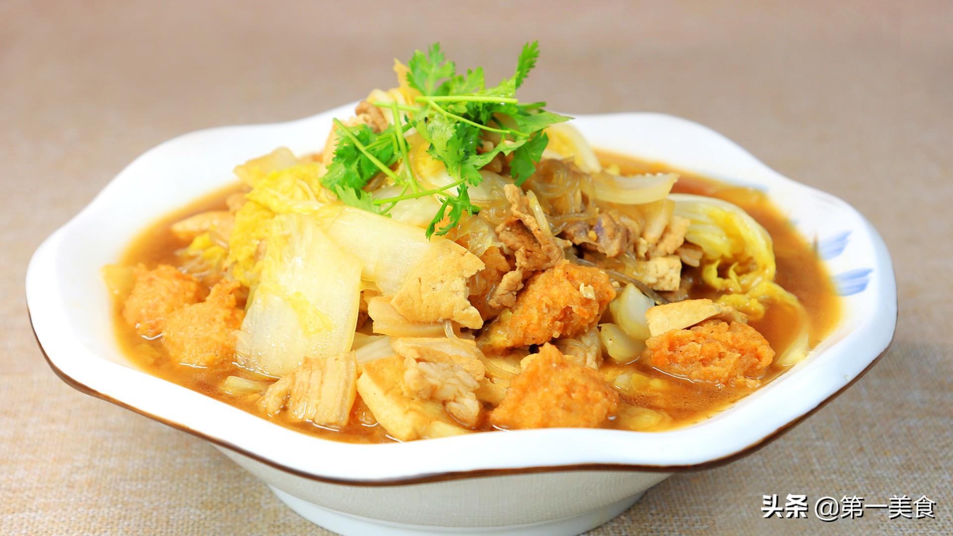 大烩菜怎样做才好吃,大厨分享做法和技巧,简单易学,美味又实惠 美食做法 第11张