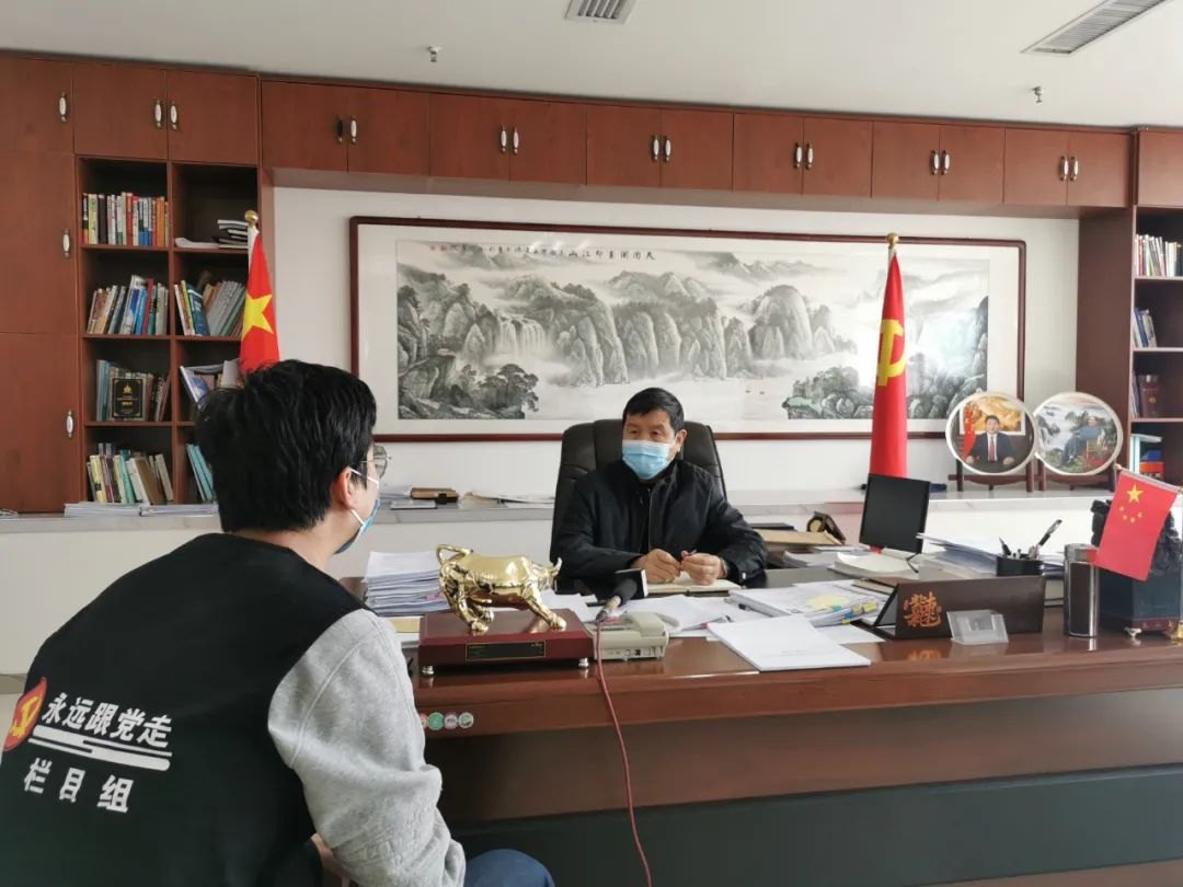 华清环境科技集团董事长