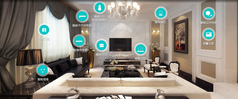 人工智能时代,智能家居将走向何方?
