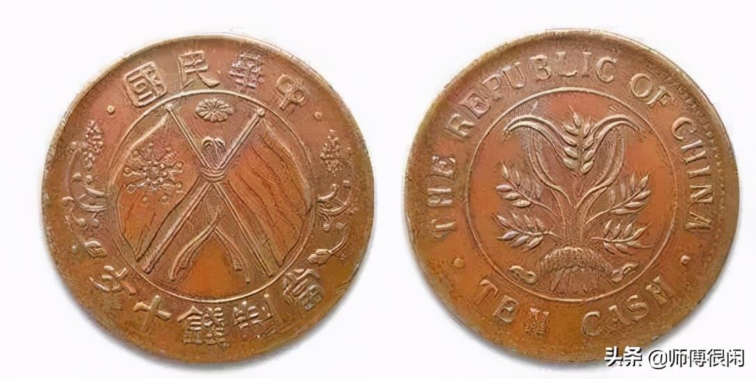 双旗币版本图解大全,看看你手上有哪种