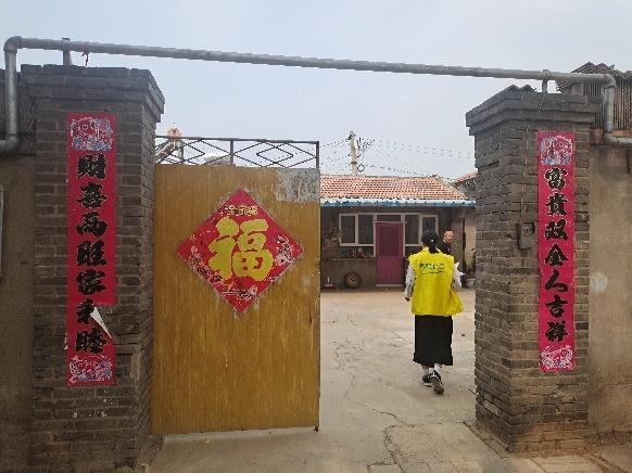 北京市通州区漷县镇进行低保普查