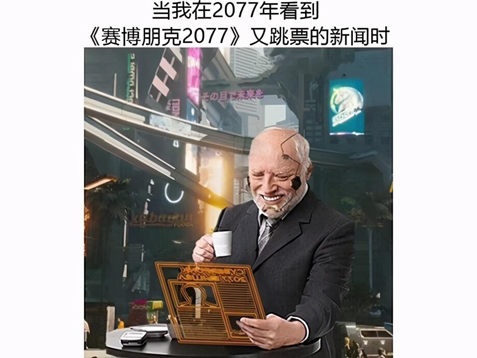 赛博朋克2077又跳票?育碧成最大赢家,网友:是怕了原神?