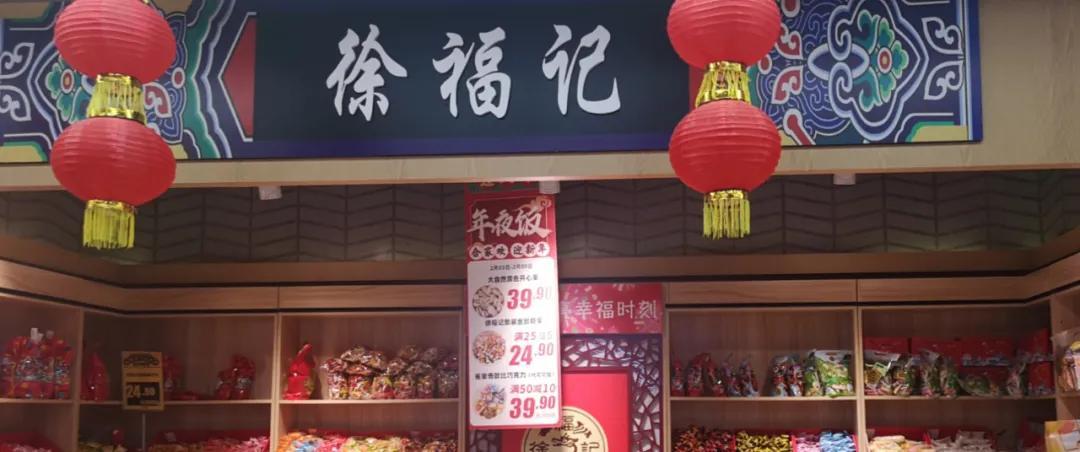"""中国人不爱吃糖了吗?""""糖果一哥""""陷入""""甜蜜陷阱"""""""