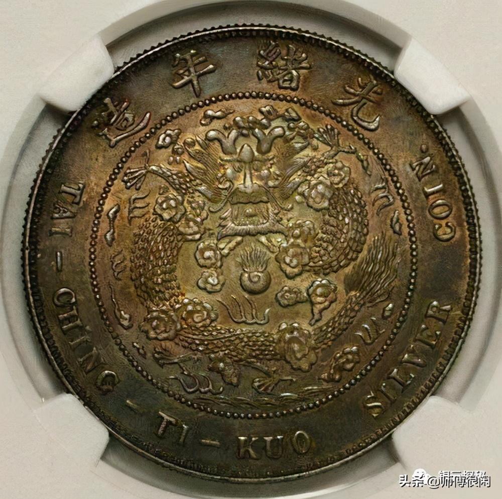 银元珍品等级一览表,看看你收藏的钱币在哪一级?