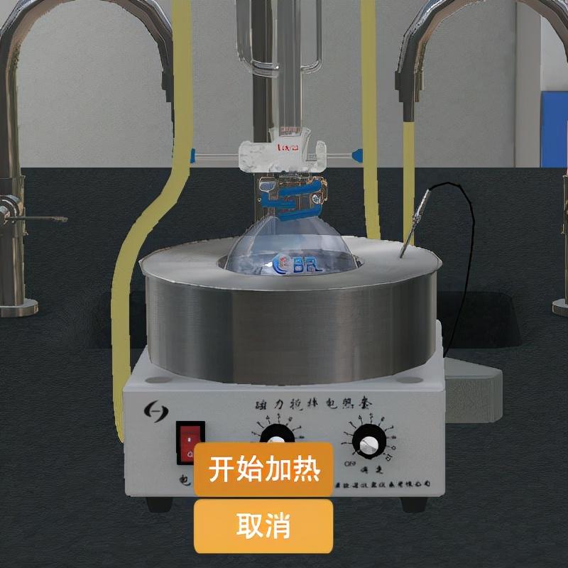 北京欧倍尔茶叶中提取咖啡因虚拟仿真软件