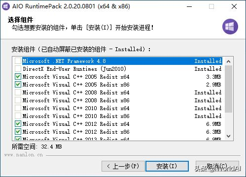 微软常用运行库合集(怎么从微软官网下载运行库)