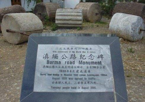 滇缅公路到底有多重要?他是抗日战争胜利的生命线