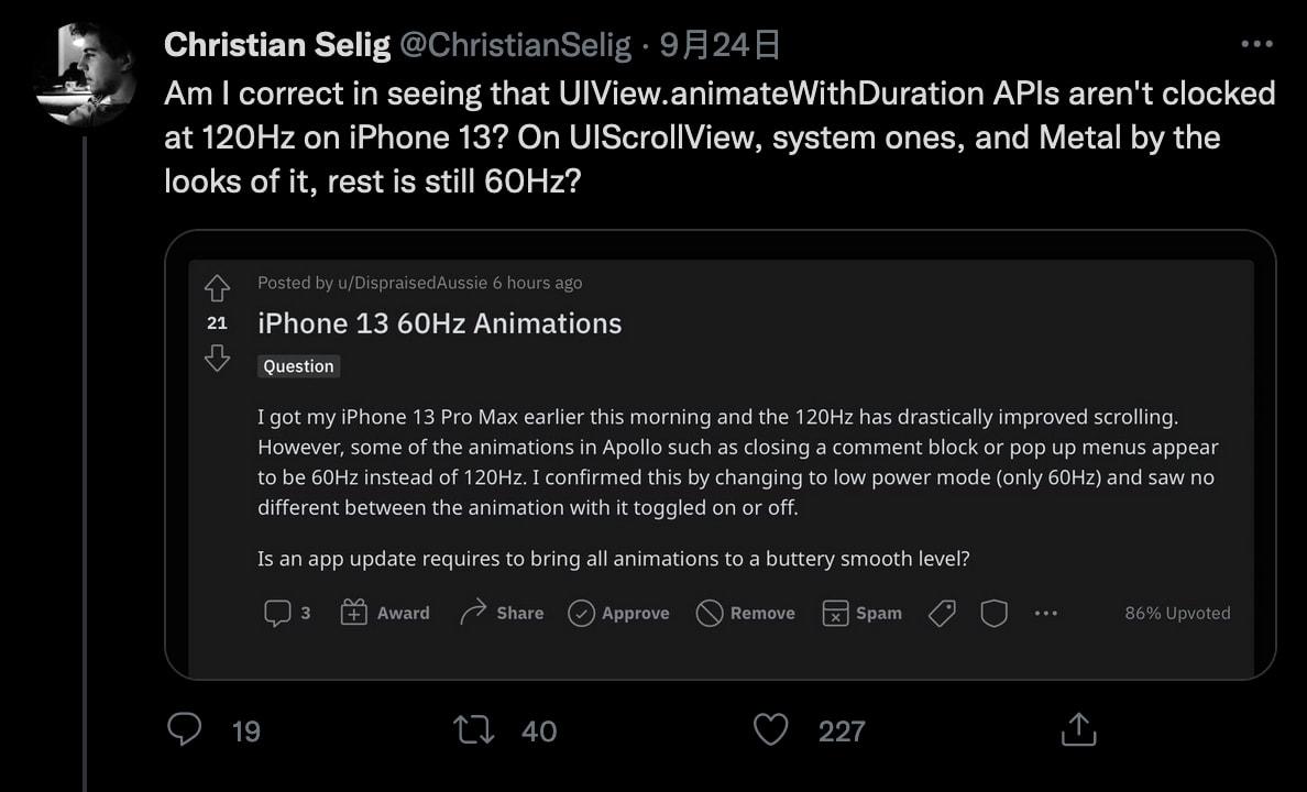 「科技V报」苹果否认iPhone 13 Pro系列锁高刷;小米Civi正式发布-20210927-VDGER