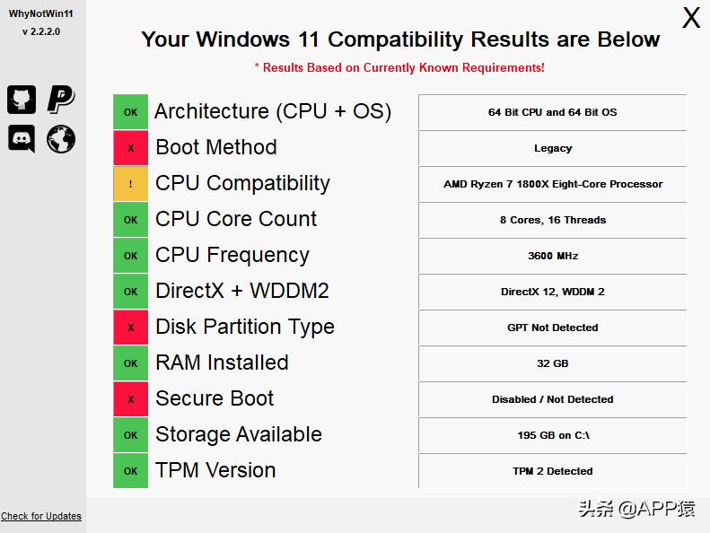 看你的电脑能否安装Windows11,有2种方法