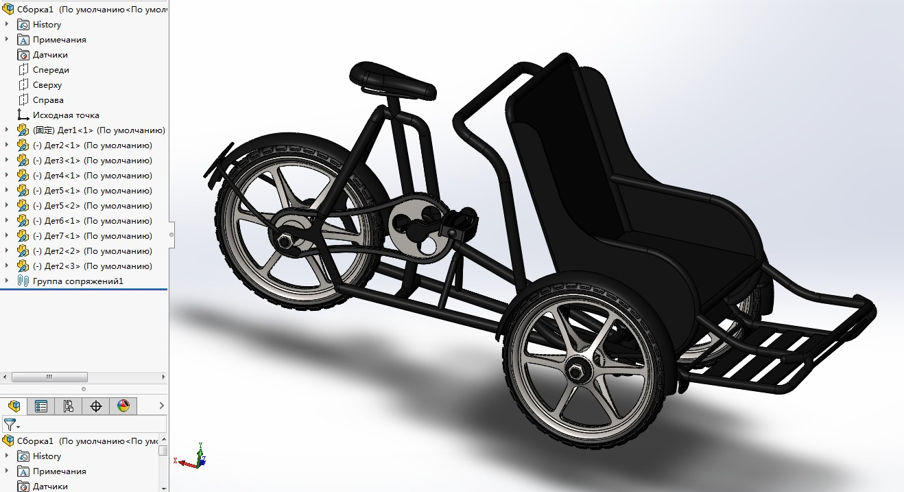 倒骑驴三轮车简易模型3D图纸 Solidworks设计 附STEP