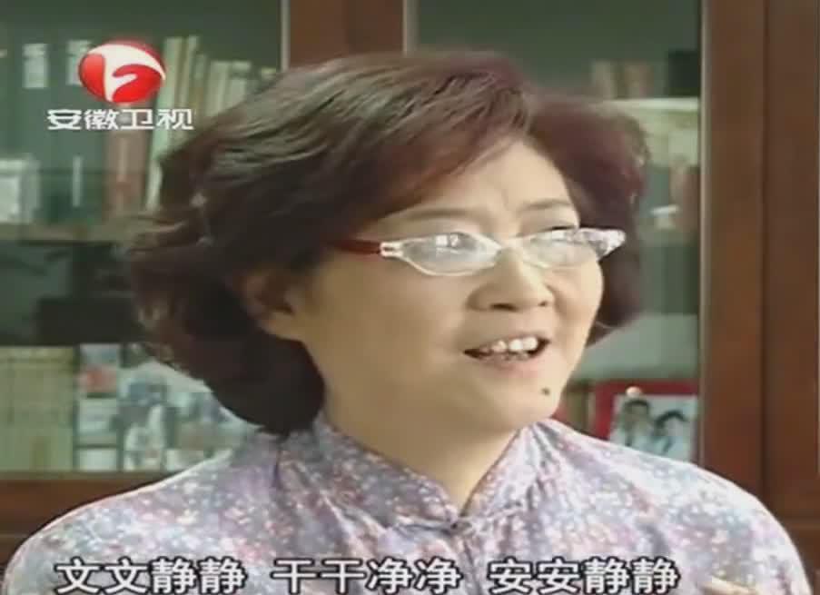 """央视主持康辉与妻子刘雅洁的28年""""丁克""""爱情史"""