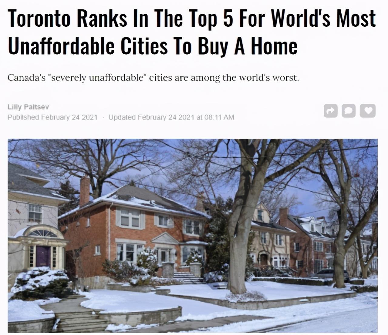 世界上最实惠的城市:多伦多排名前五