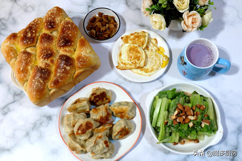 每天记录早餐,家常食材简单做法 早餐 第11张