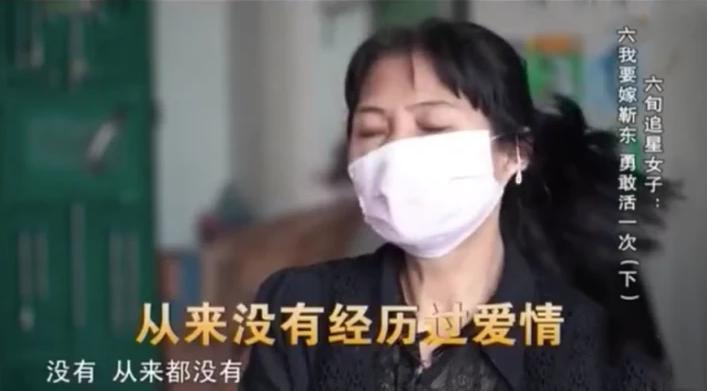 假靳东事件:为何都在嘲笑受害者,却很少有人指责骗子?