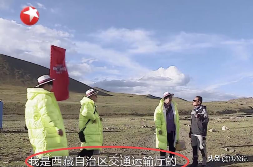 刘宇宁因采摘雪莲花道歉,间接锤了《极限挑战》造假,观众又被骗