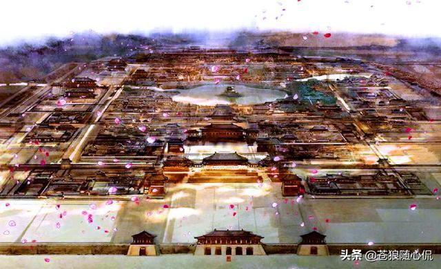 盛唐大明宫比明清紫禁城故宫大四倍多,经历三场大火如今仅存遗迹