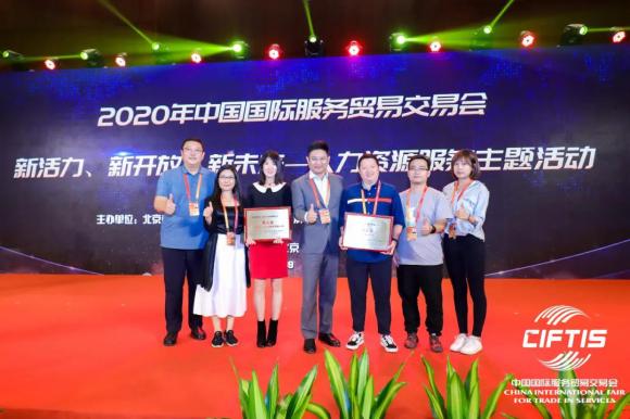 """举贤网喜获""""2020京人奖""""两项品牌大奖"""