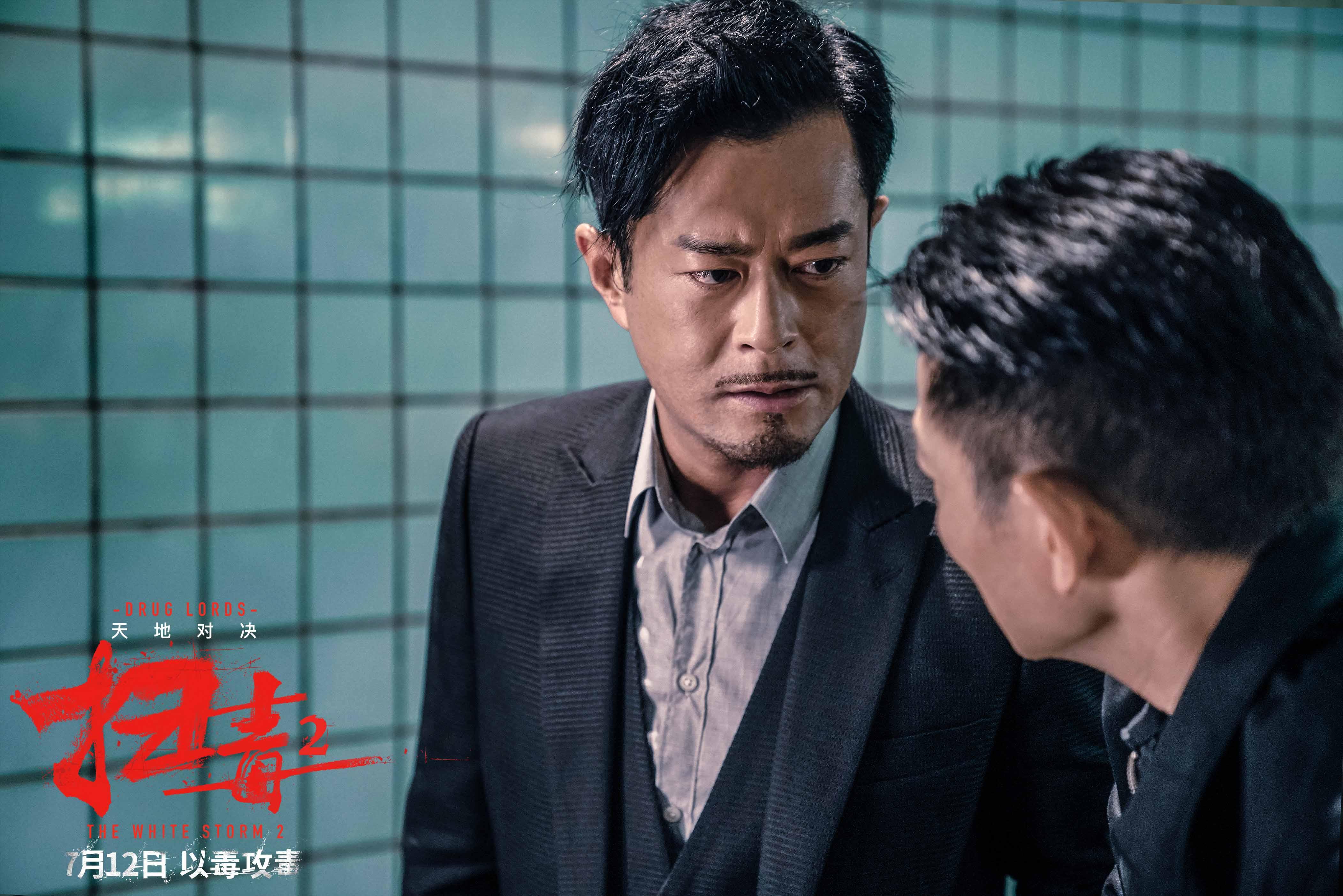 古天乐又主演6部新片,旗下公司12部新片,香港电影新一代劳模