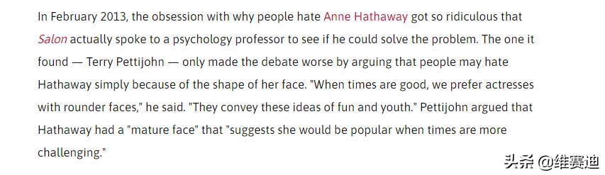 在资本的言论操纵之下,安妮·海瑟薇成了美国人最讨厌的女明星