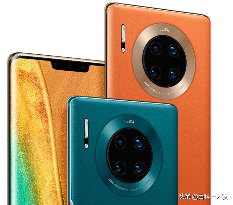 ldnal00是什么型号(华为手机怎样格式化到出厂设置)