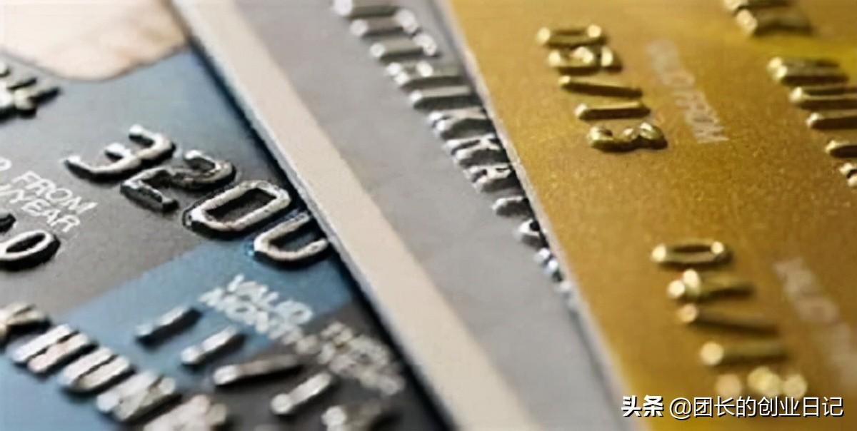 信用卡网贷利率多少算合理?逾期后要都还吗?
