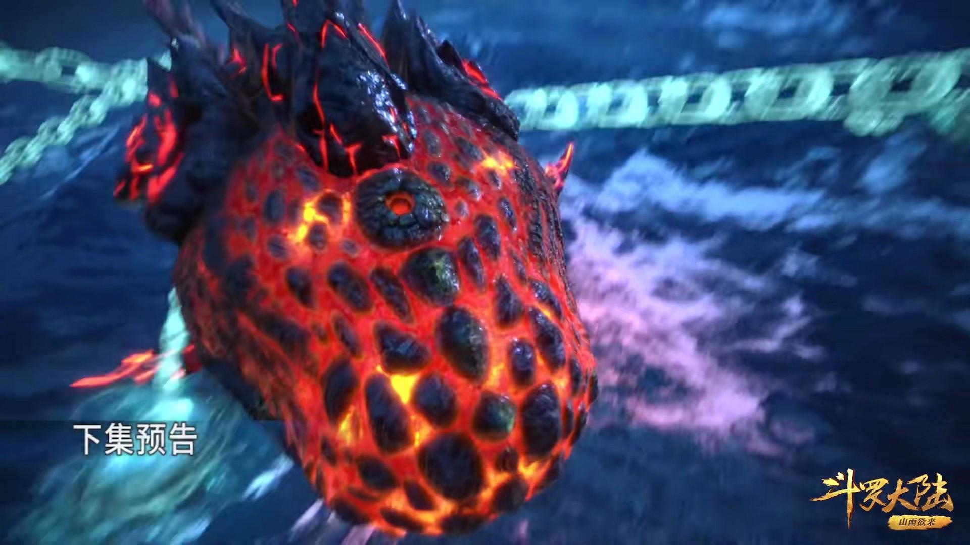 斗罗大陆:海神对付深海魔鲸王,吉祥登场,唐三升到67级