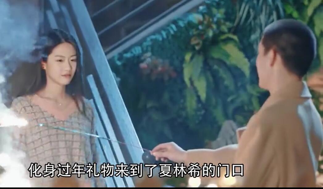 夏林希和蒋正寒秀恩爱,被岳父大人撞个正着,蒋正寒怂了