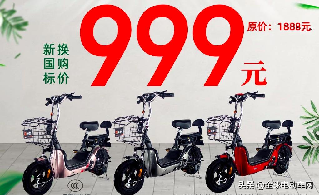 999元的电动车,卖一台商家能挣多少钱?一起来算个账