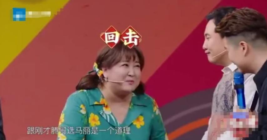 沈腾老婆微博评论 沈腾马丽cp粉求放过