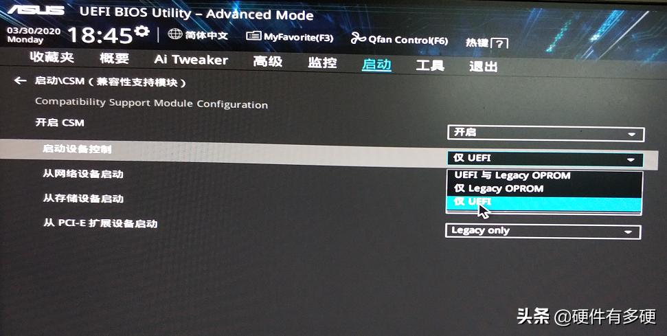 修改为UEFI引导的方法,不需要重装