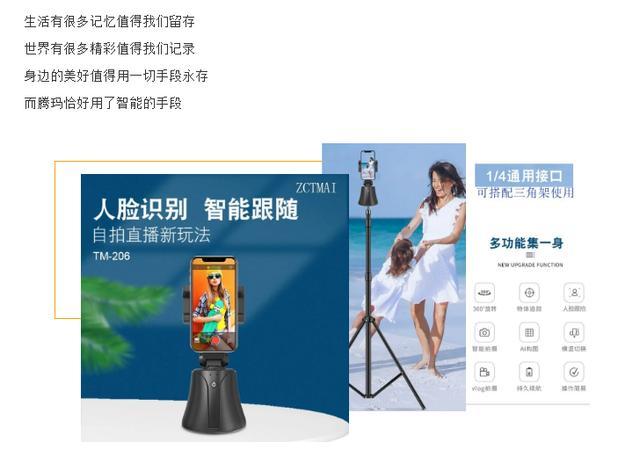 新品预售|118元!平民价高端品,人脸识别技术加持更智能