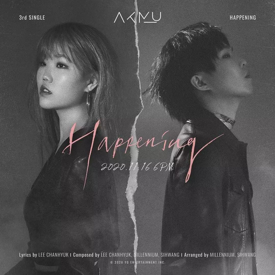 AKMU乐童音乐家根本感情超好,想和秀贤暧昧要先过他这关