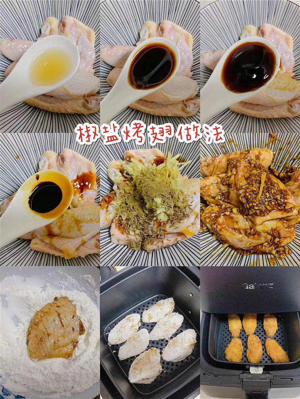 3種最好吃的雞翅做法,外皮酥脆又鮮嫩多汁,吃了根本停不下來