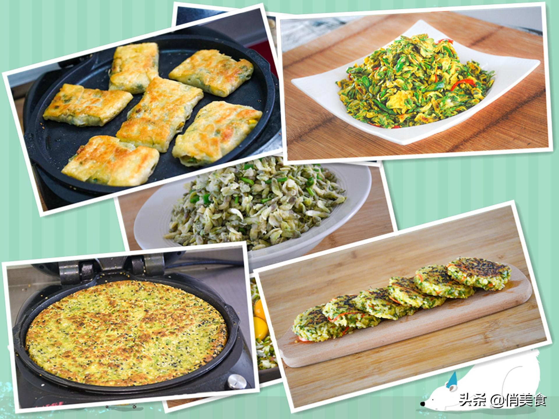四月槐花香,清火又养颜,最美味的6款做法,一个比一个好吃 美食做法 第2张