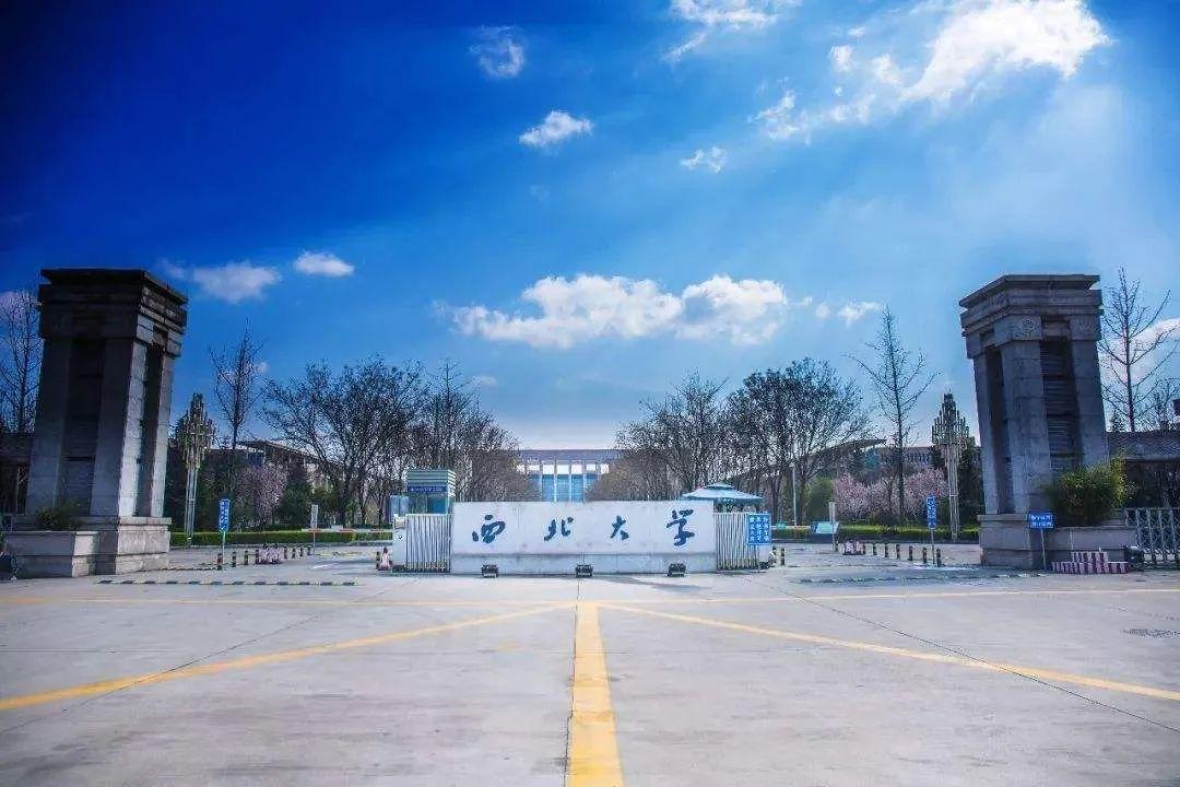 2021年QS世界大学排名发布:陕西3所大学上榜!