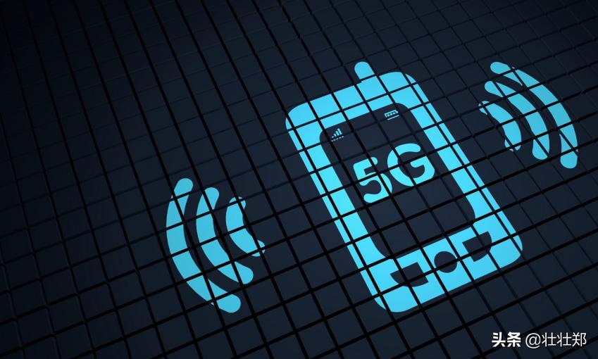 听说4G套餐可以使用5G网络?