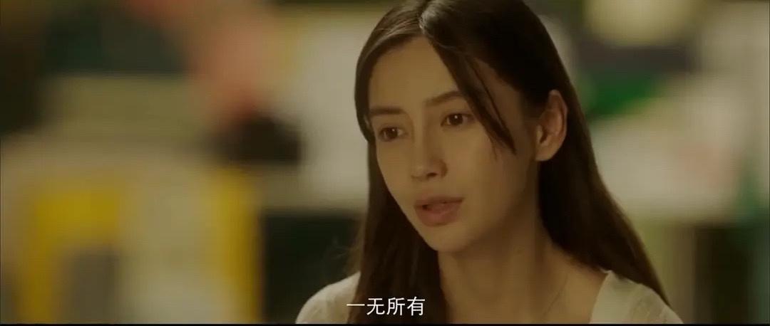 章子怡夸Angelababy演技 杨颖的演技到底如何  第1张