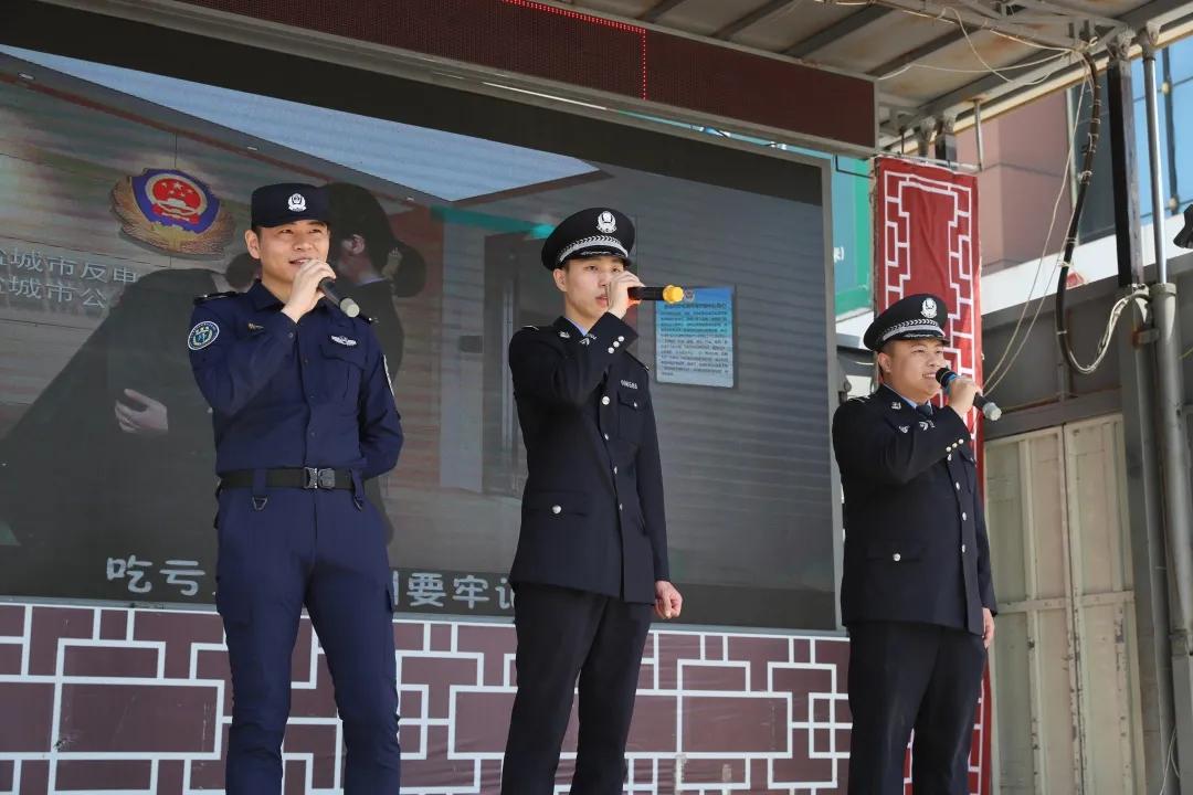 射阳县公安局开展我为群众办实事反诈集中宣传活动