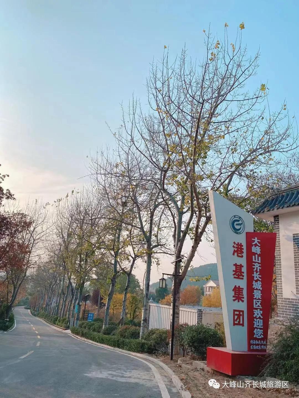 秋风未尽,寒冬已至!济南大峰山景区的美景不可辜负
