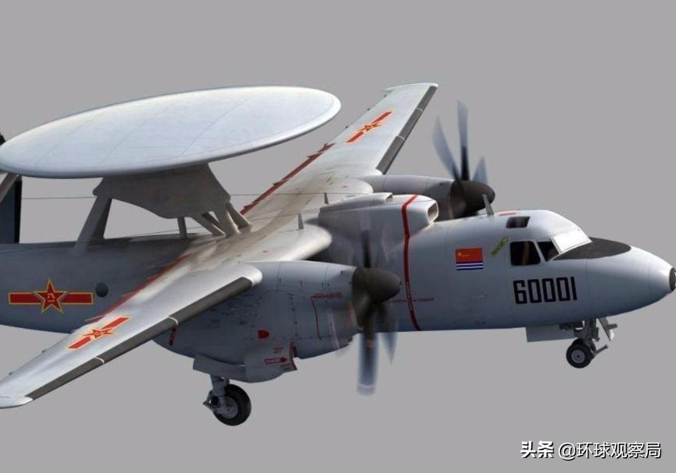 003航母在上海初見端倪,以空警-600為契機實現一機多型,這才科學