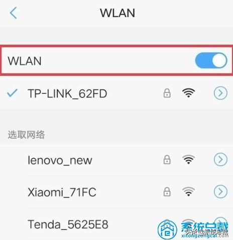 手机连无线网出感叹号(手机wifi已连接(不可上网))